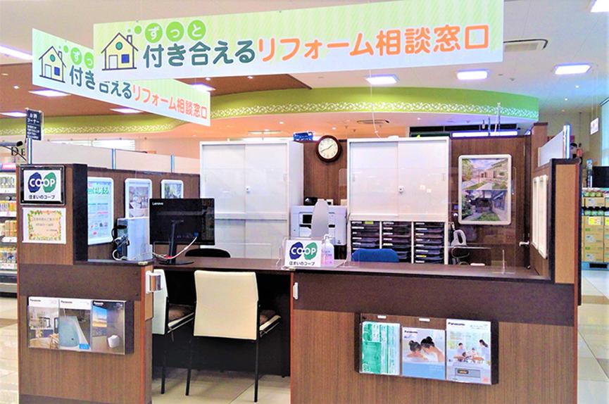 神吉店(コープ神吉店内)