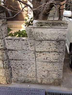 桜の木の根には要注意!ブロック塀の取り換え工事レポート
