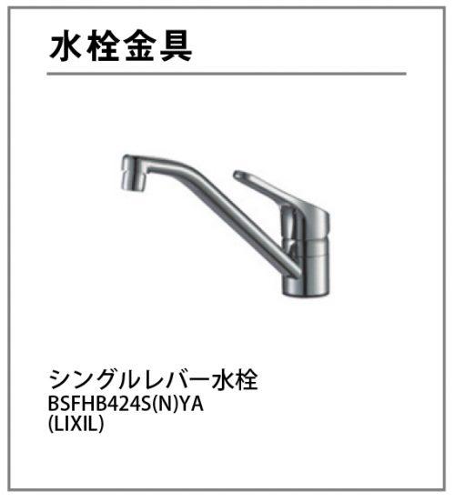 使いやすいレバー水栓♪