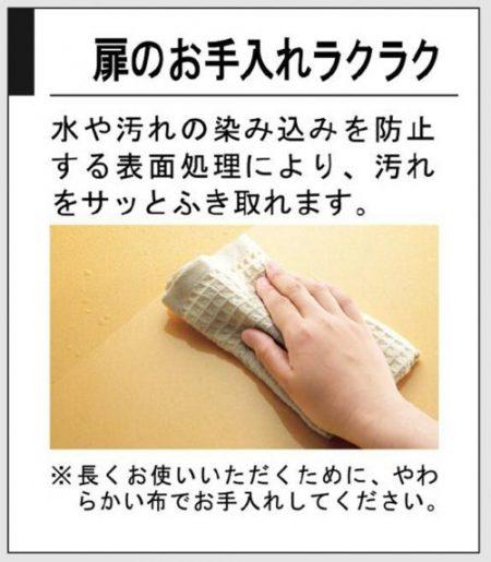 汚れの染み込み防止加工♪