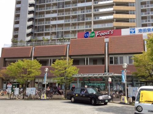 コープ仁川店 6/14(金) お住まいのご相談を何でも承ります♪