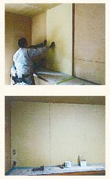 既存の壁や床はそのままで、部屋の内側や床お家のリフォームを考えた時が断熱化のチャンス!の画像