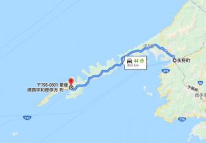 ◇四国最西端の絶景街道!