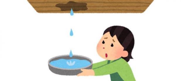 ◇雨漏りの調査◇