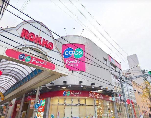 11/29・30(金・土)はコープ六甲店で相談会♪