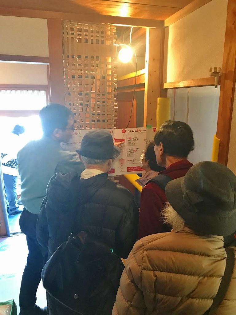 ◇耐震改修オープンハウスを開催しました!◇