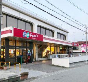 コープ東加古川店で11/4~11/9相談会開催します♪