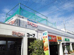 コープ桜ケ丘店5/14(金)相談会開催します♪