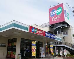 コープ福田店で3/19(金)相談会開催します!